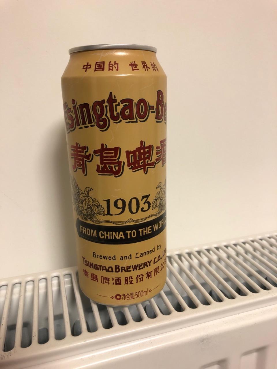Tsingtao Classic